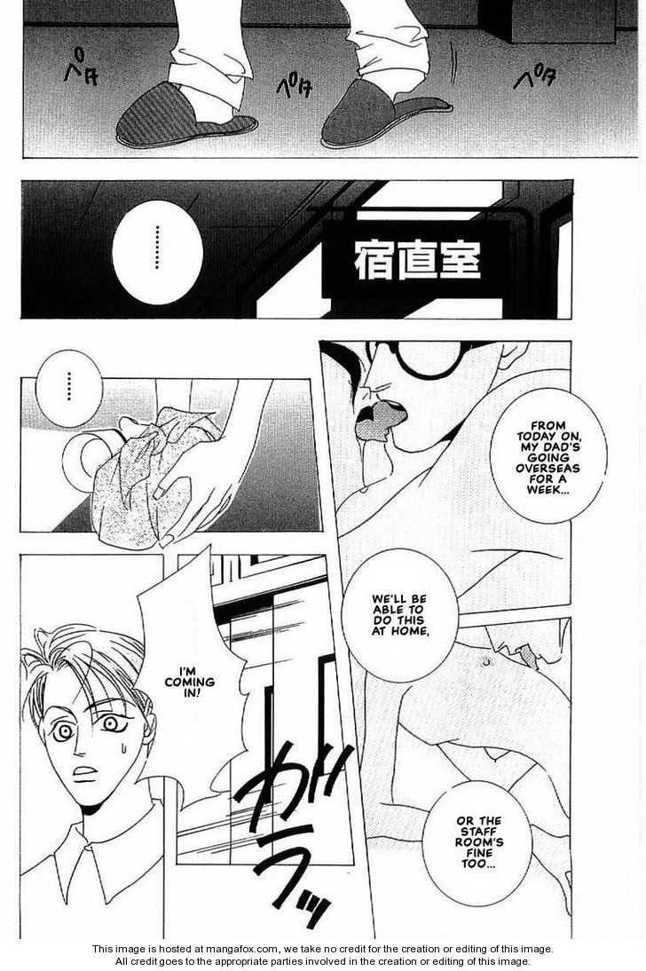 Tonari no Shibafu 5 Page 3