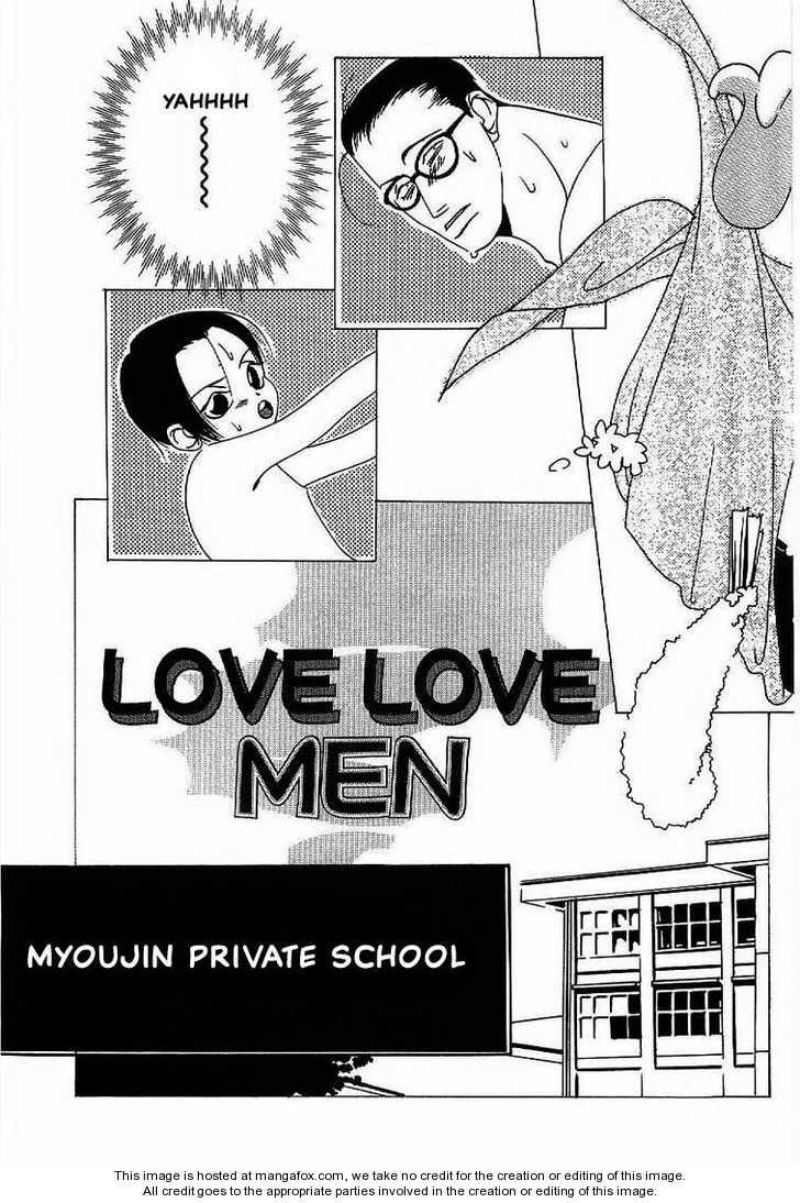 Tonari no Shibafu 5 Page 4