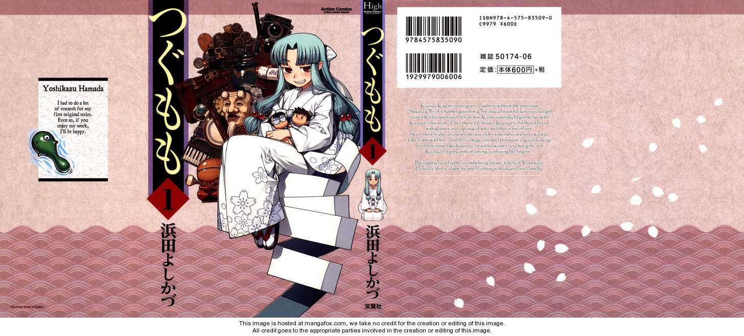Tsugumomo 1 Page 1