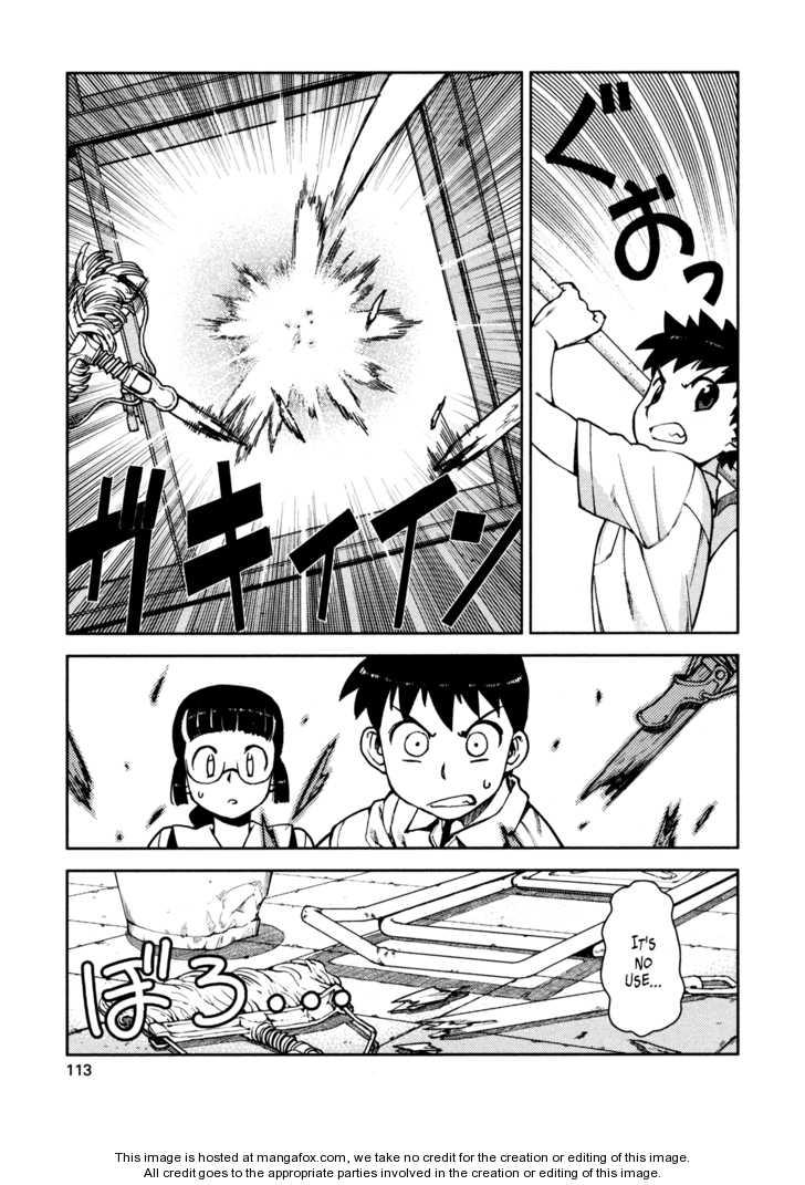 Tsugumomo 4 Page 3