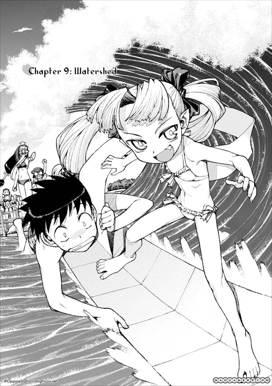 Tsugumomo 9 Page 2