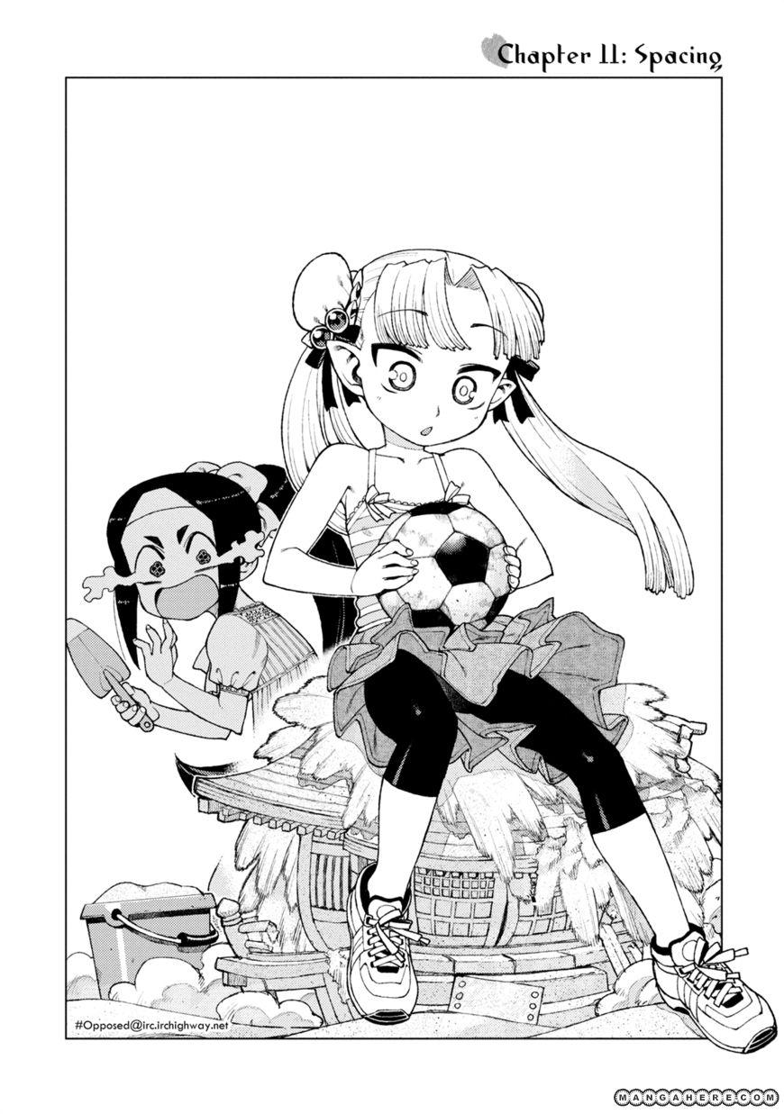 Tsugumomo 11 Page 2
