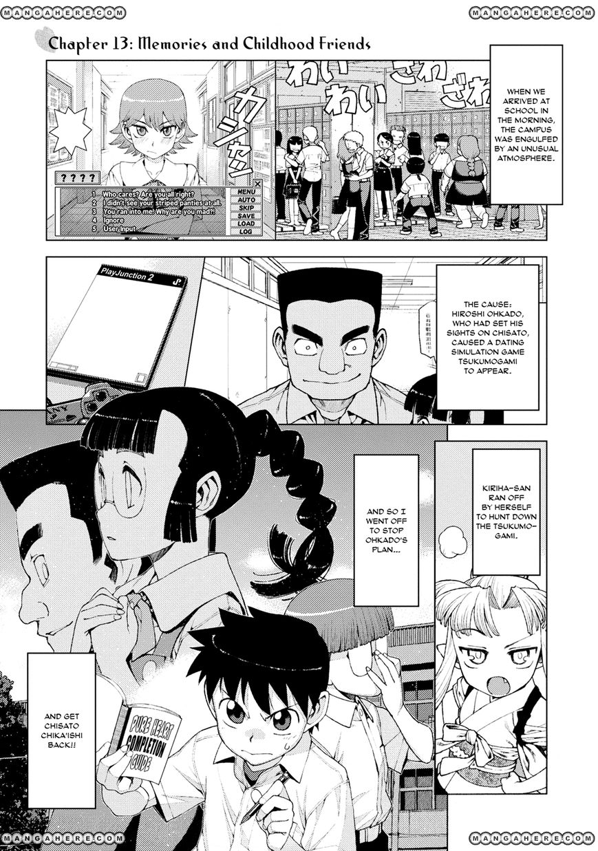 Tsugumomo 13 Page 1