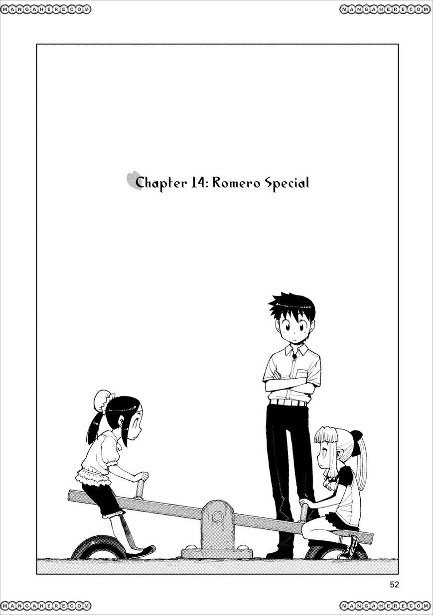 Tsugumomo 14 Page 2