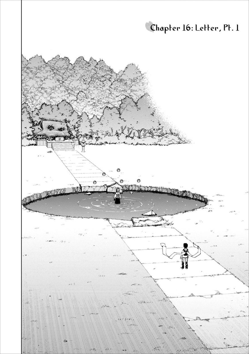 Tsugumomo 16 Page 2