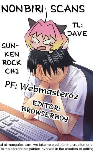Sun-ken Rock 1 Page 1