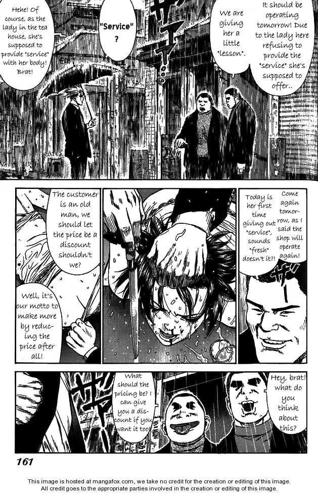 Sun-ken Rock 6 Page 3