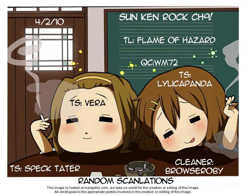 Sun-ken Rock 9 Page 2