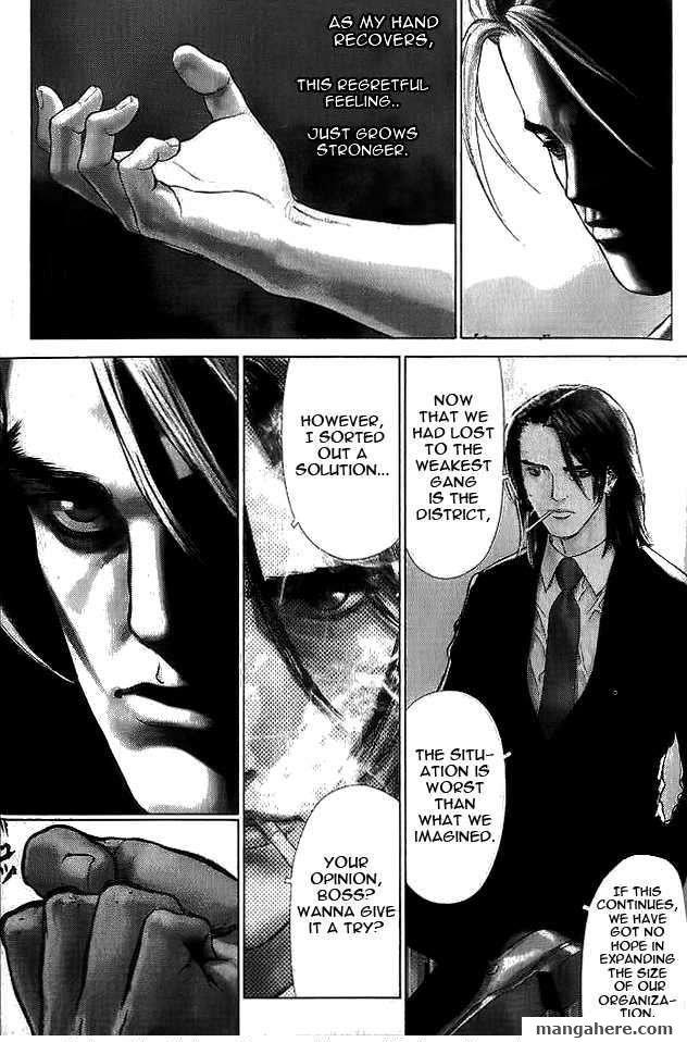 Sun-ken Rock 12 Page 2