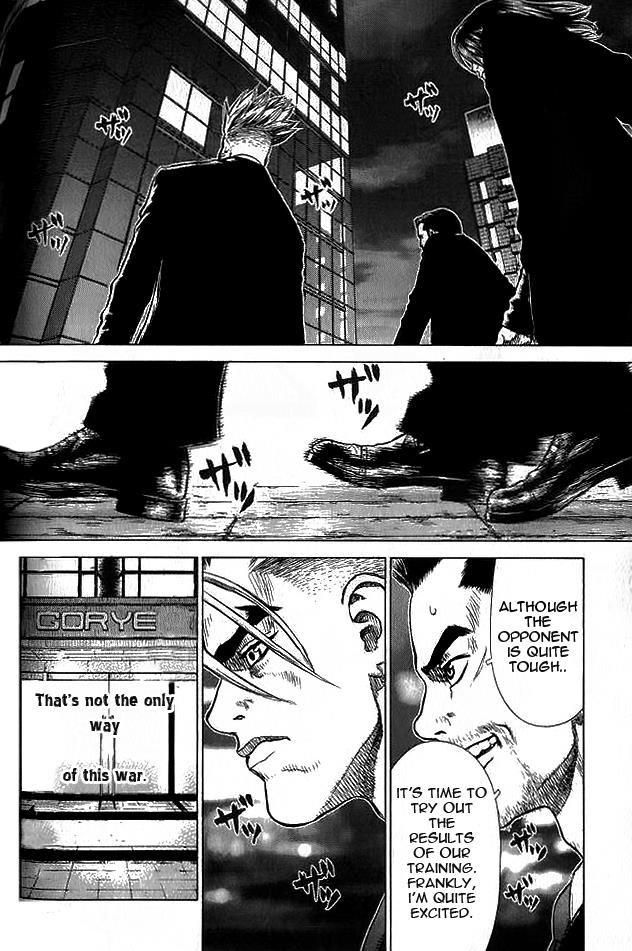 Sun-ken Rock 18 Page 2