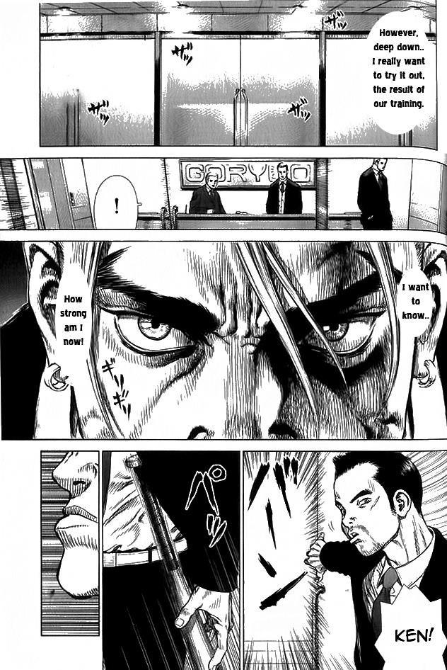 Sun-ken Rock 18 Page 3