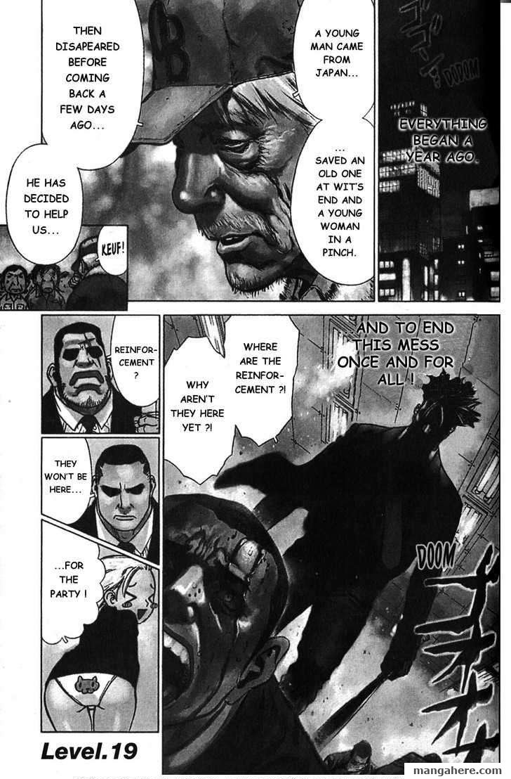 Sun-ken Rock 19 Page 1