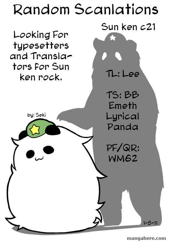 Sun-ken Rock 21 Page 1