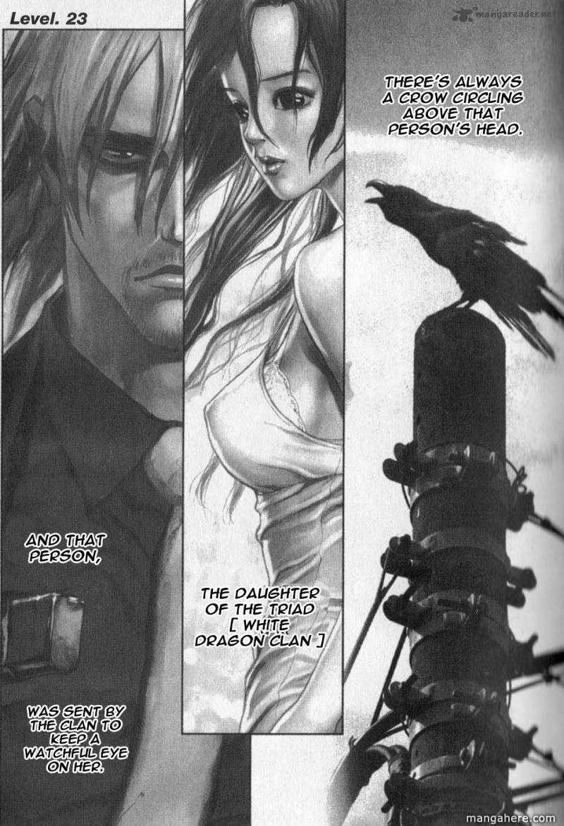 Sun-ken Rock 23 Page 2