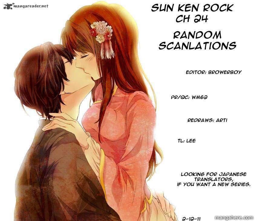Sun-ken Rock 24 Page 1
