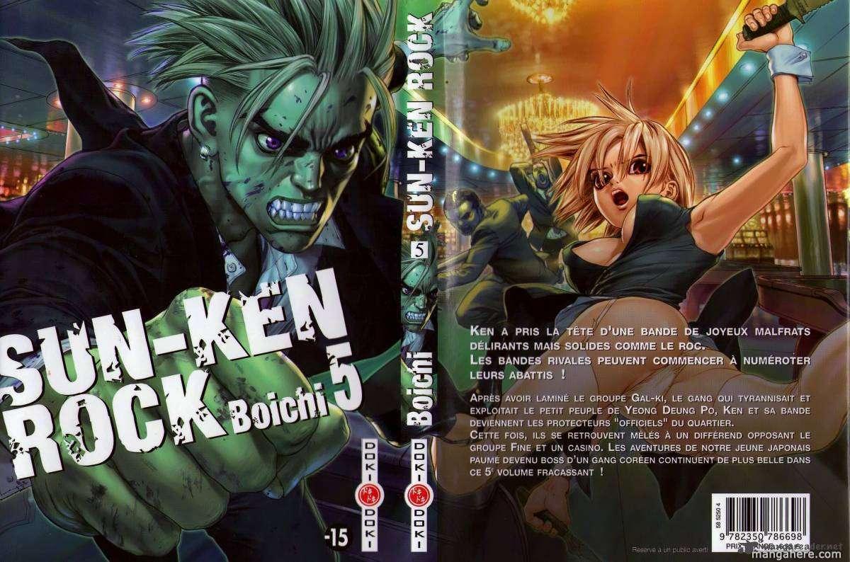 Sun-ken Rock 25 Page 2