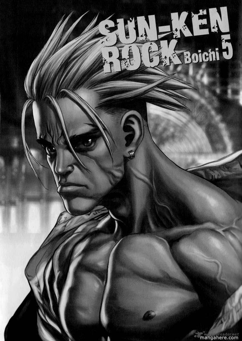 Sun-ken Rock 25 Page 3