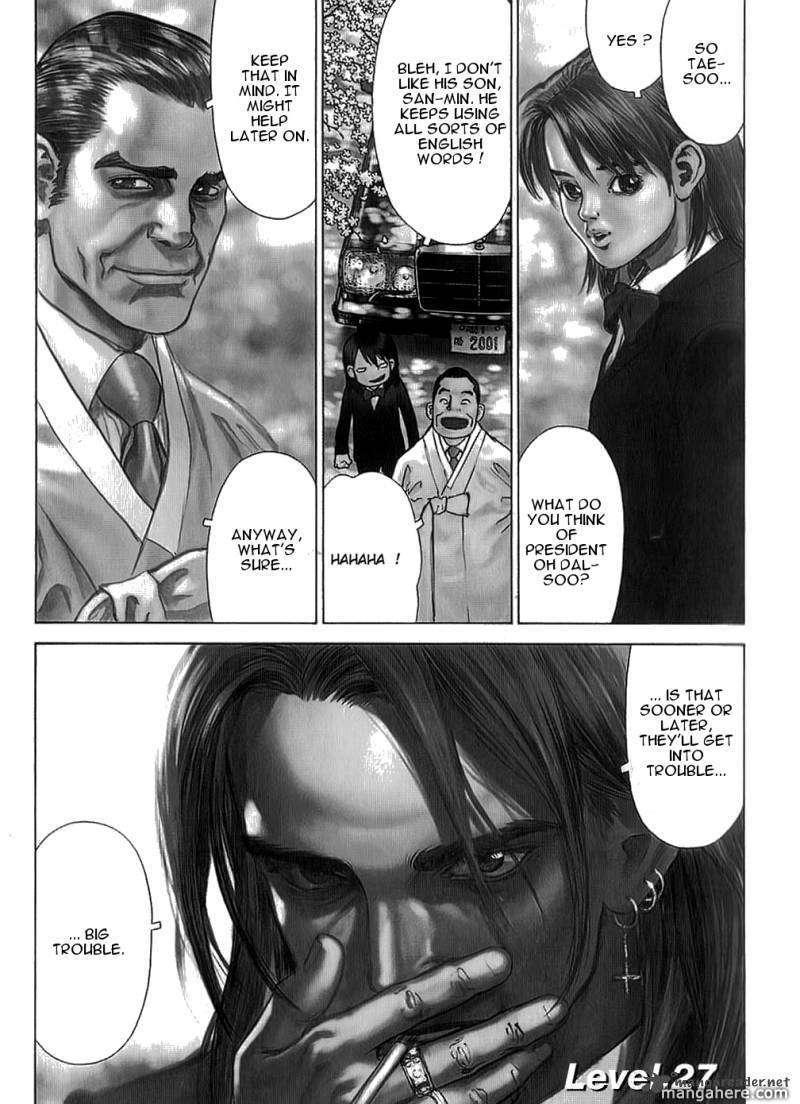 Sun-ken Rock 27 Page 2