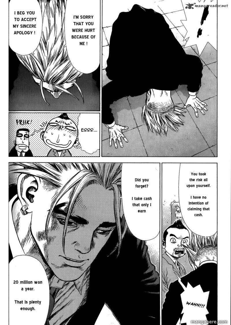 Sun-ken Rock 29 Page 4