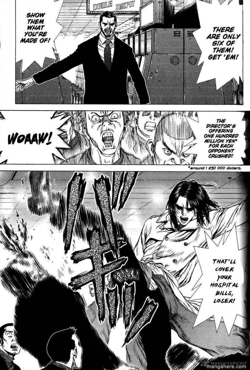 Sun-ken Rock 31 Page 4