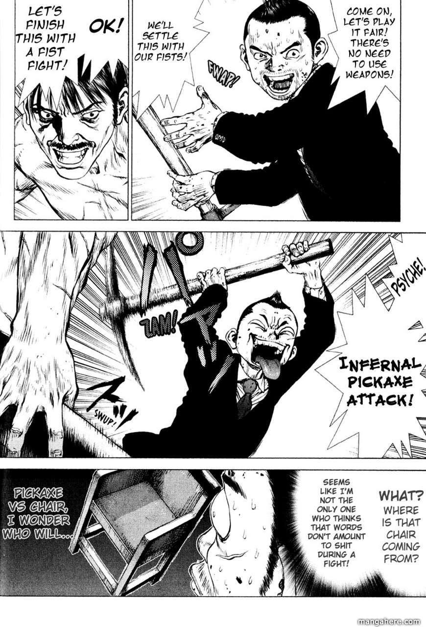 Sun-ken Rock 33 Page 2
