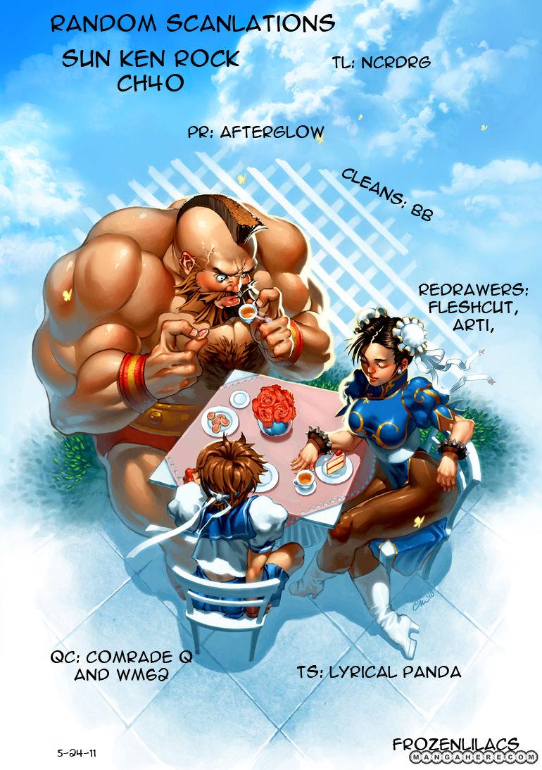 Sun-ken Rock 40 Page 1