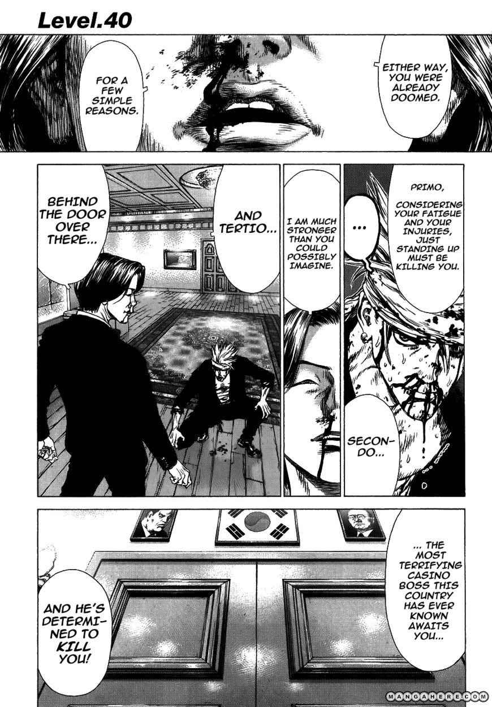 Sun-ken Rock 40 Page 4