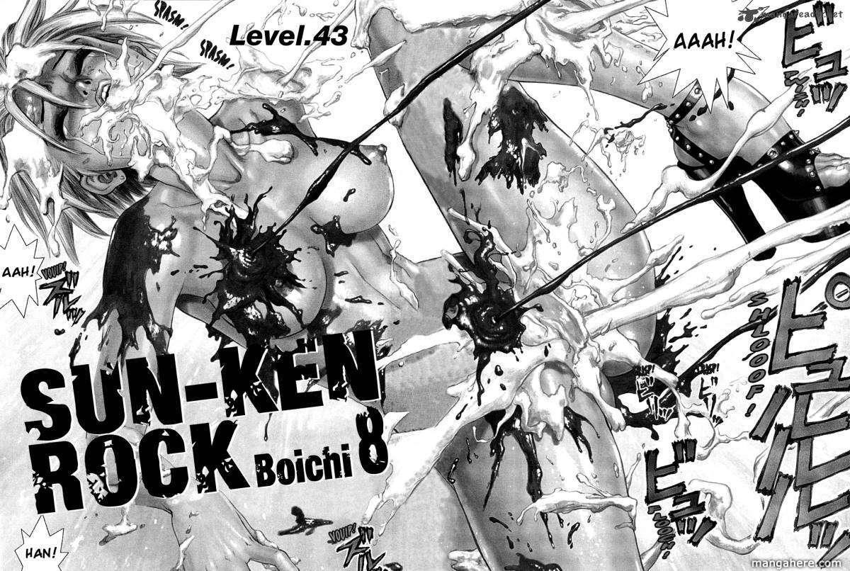 Sun-ken Rock 43 Page 4