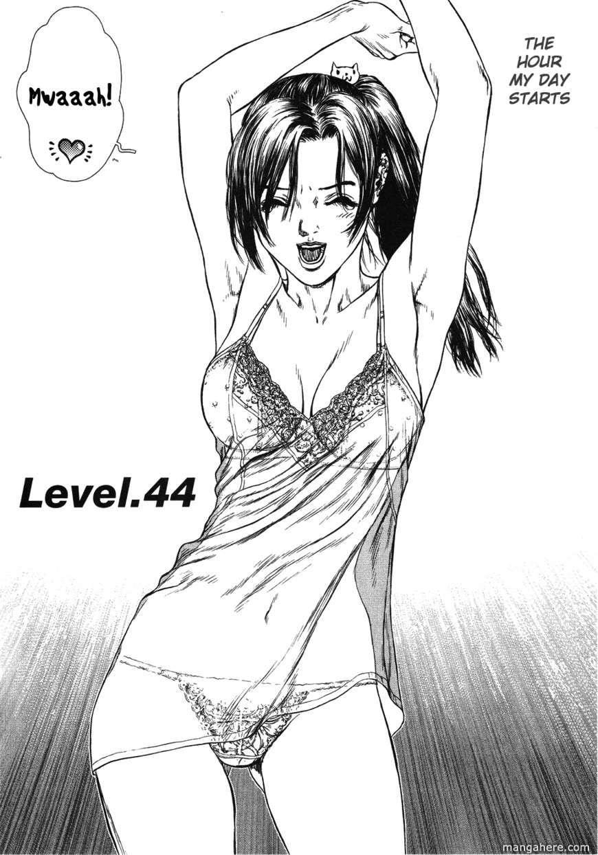 Sun-ken Rock 44 Page 2