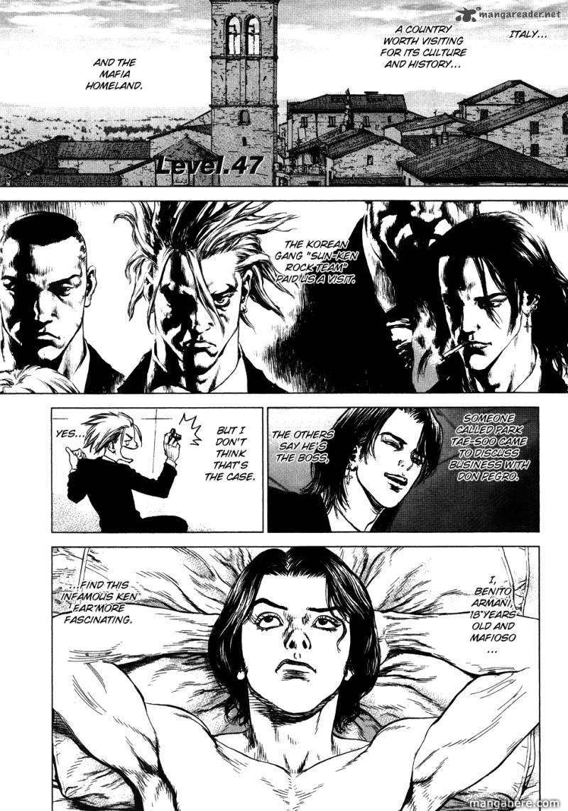 Sun-ken Rock 47 Page 1