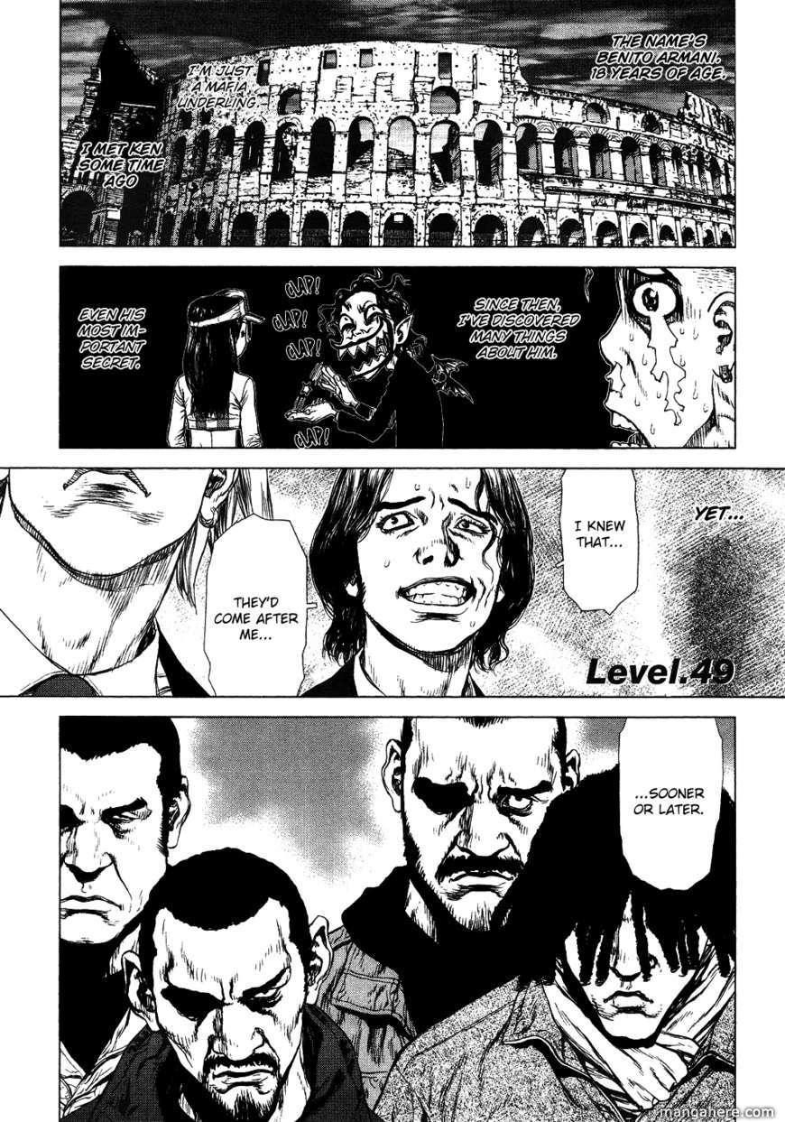Sun-ken Rock 49 Page 1