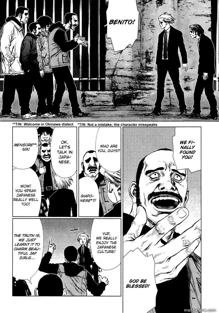 Sun-ken Rock 49 Page 2