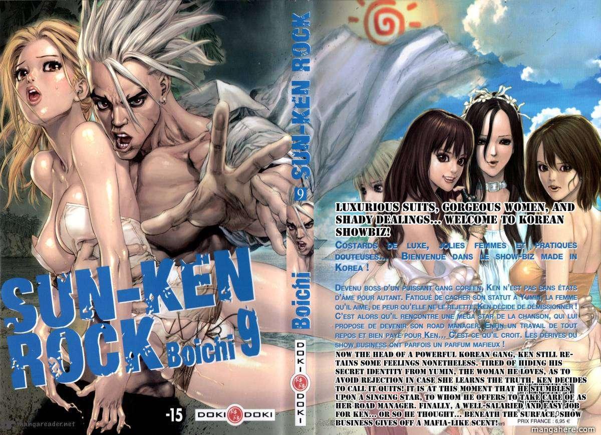 Sun-ken Rock 50 Page 2