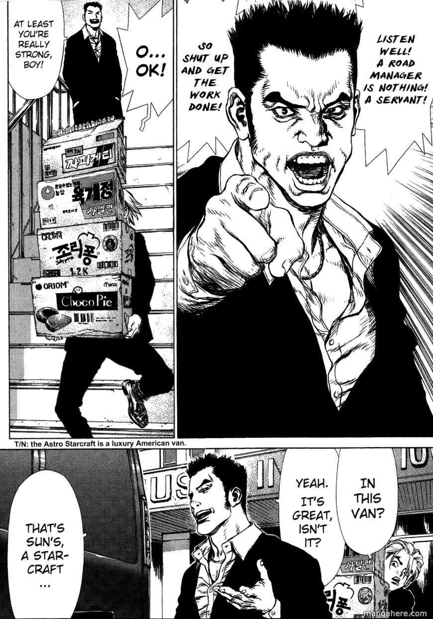 Sun-ken Rock 51.5 Page 2