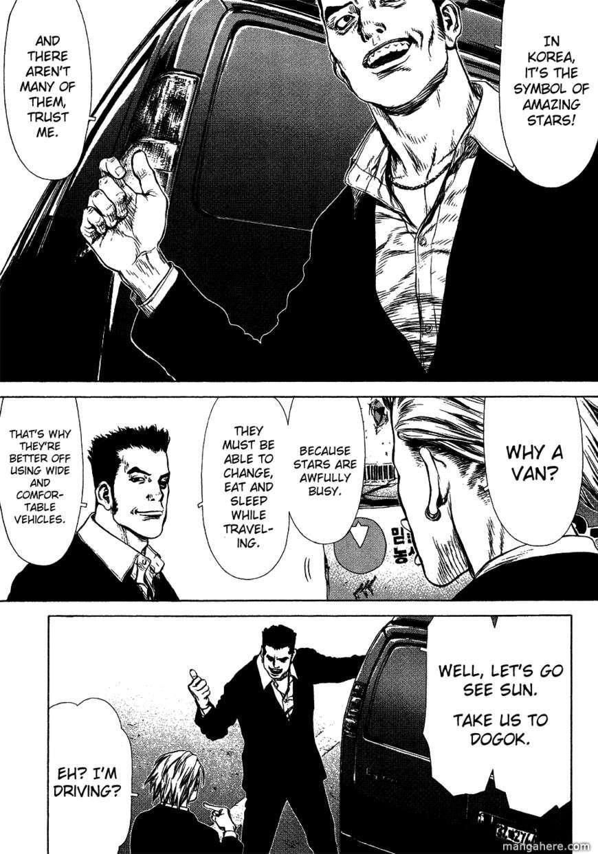 Sun-ken Rock 51.5 Page 3