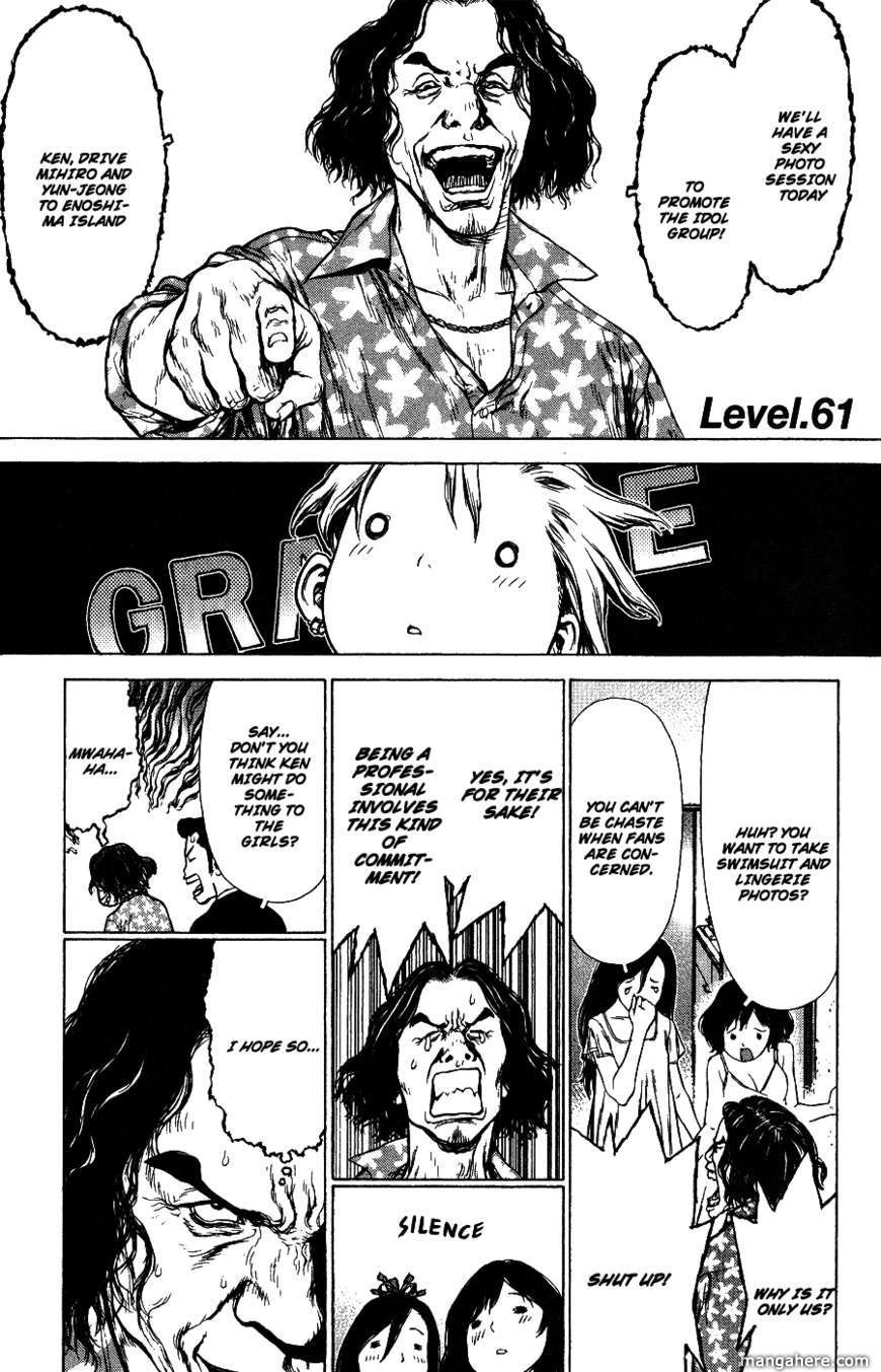 Sun-ken Rock 61 Page 1