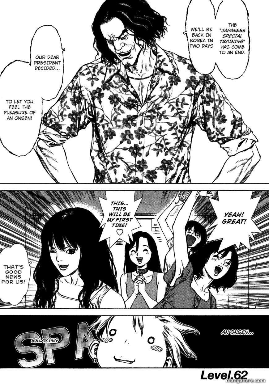Sun-ken Rock 62 Page 1