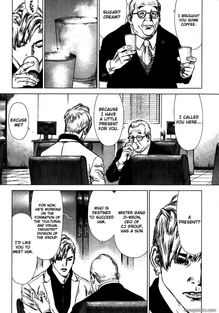 Sun-ken Rock 64 Page 4