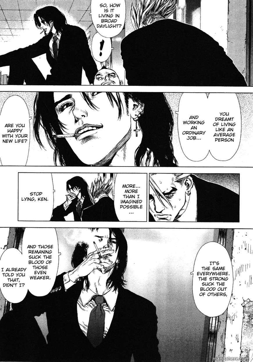Sun-ken Rock 68 Page 4
