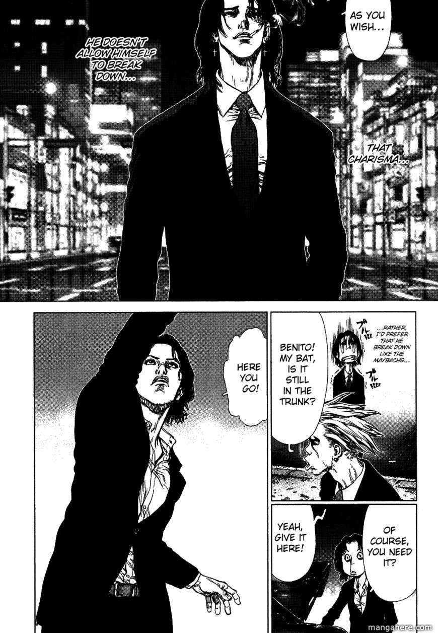 Sun-ken Rock 70 Page 3