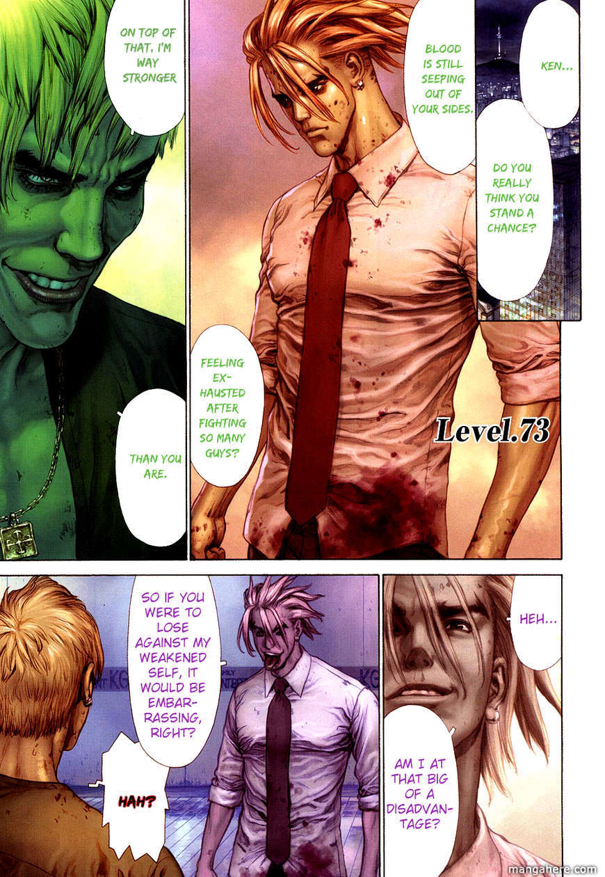Sun-ken Rock 73 Page 1