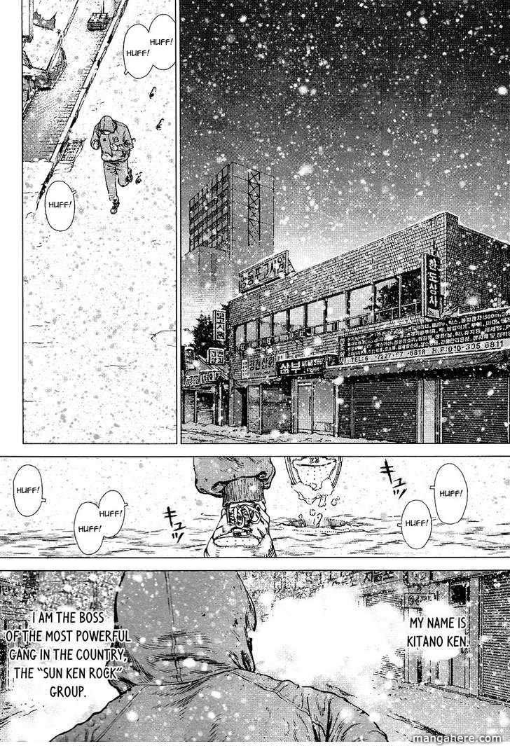 Sun-ken Rock 76 Page 5