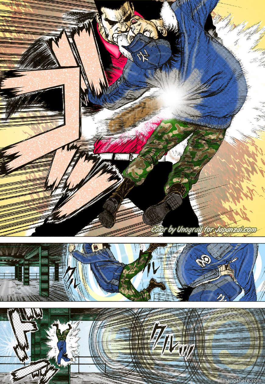 Sun-ken Rock 83 Page 2