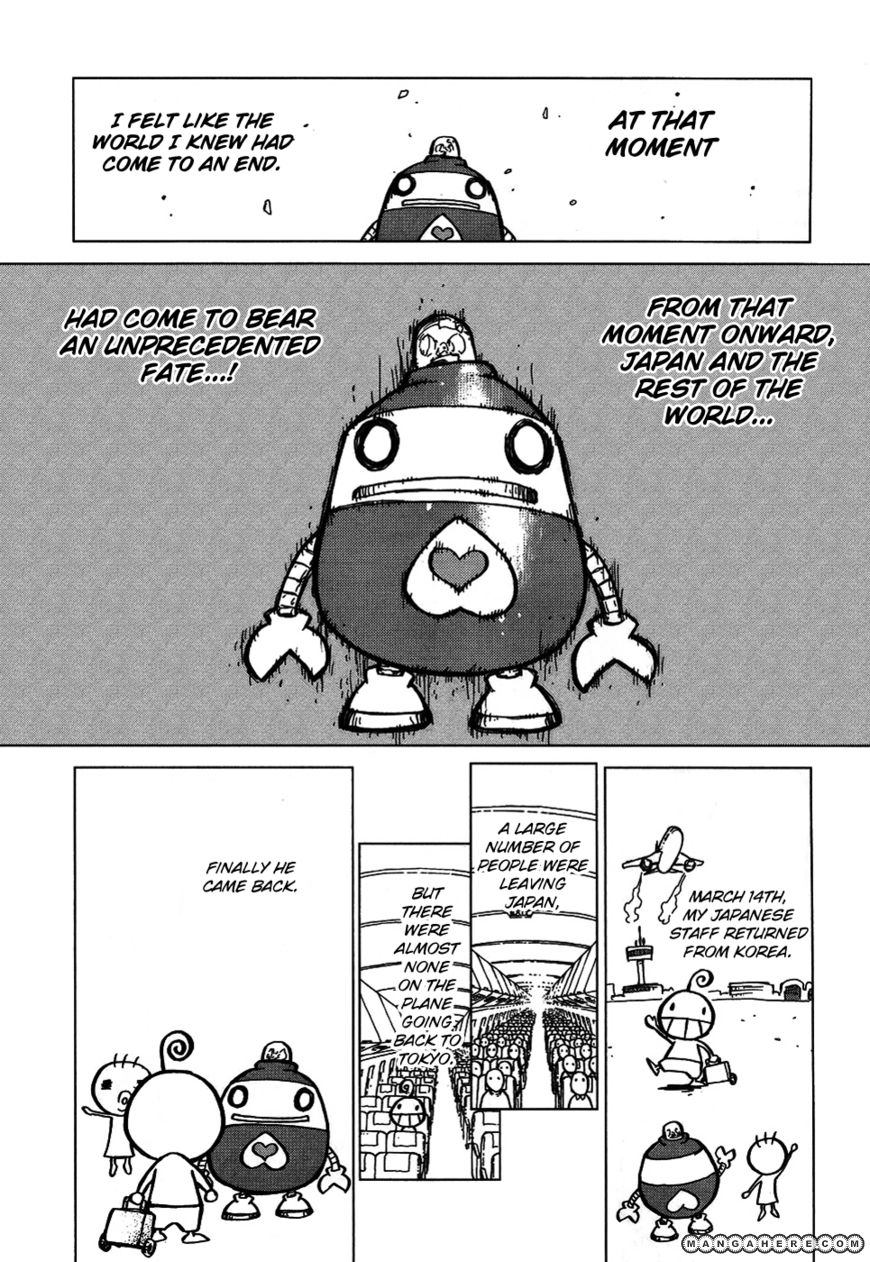 Sun-ken Rock 85.5 Page 2