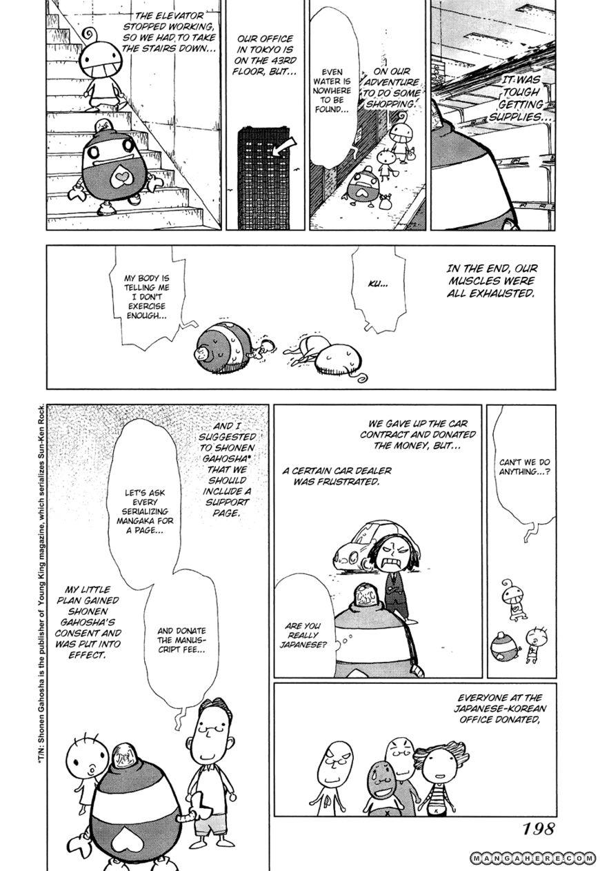 Sun-ken Rock 85.5 Page 3