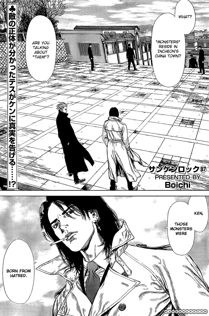 Sun-ken Rock 87 Page 1