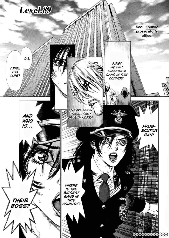 Sun-ken Rock 89 Page 1
