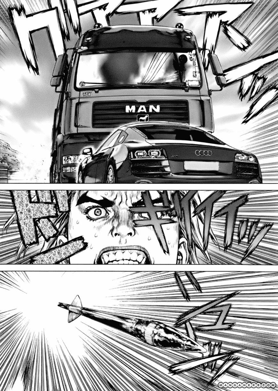 Sun-ken Rock 90 Page 5