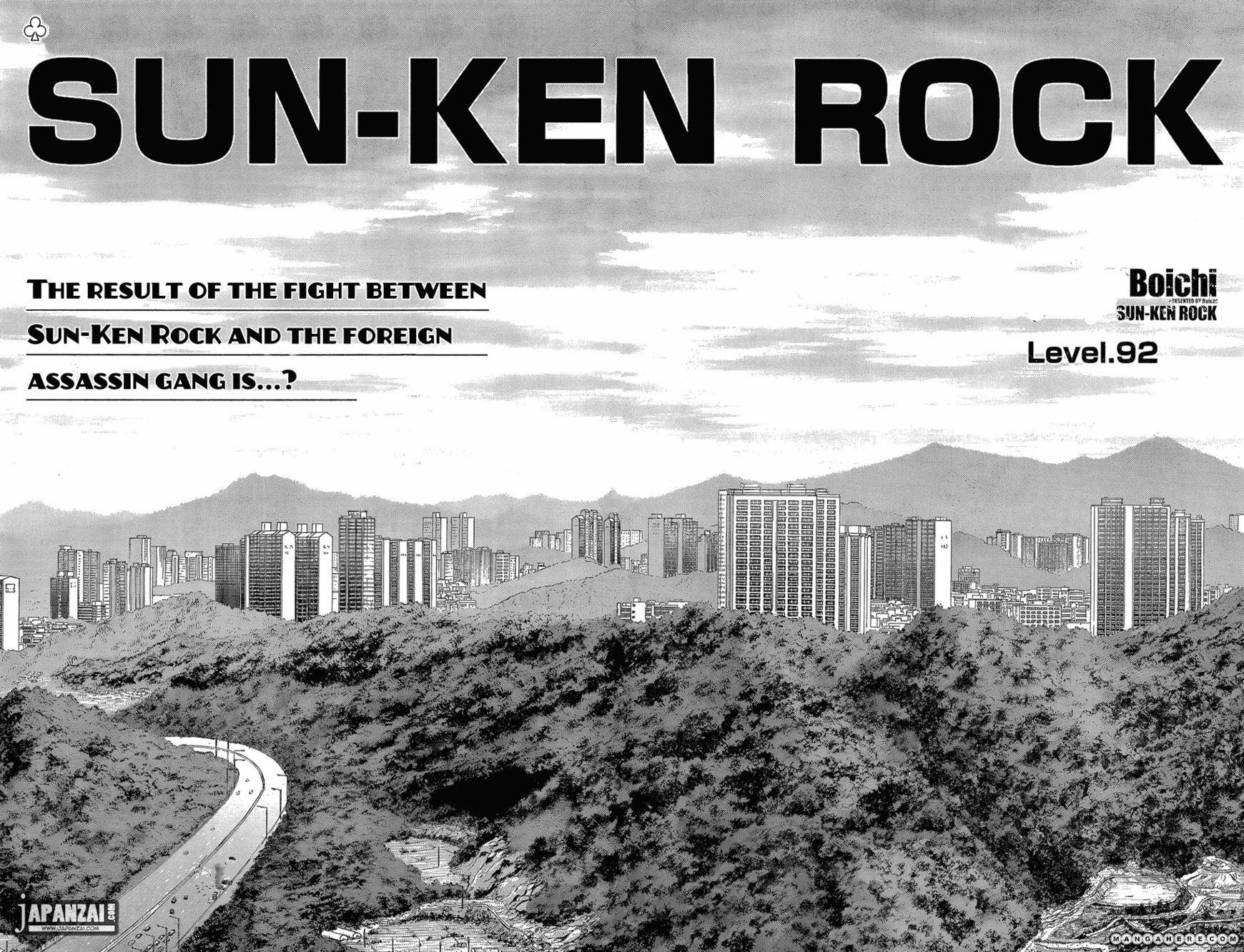 Sun-ken Rock 92 Page 2