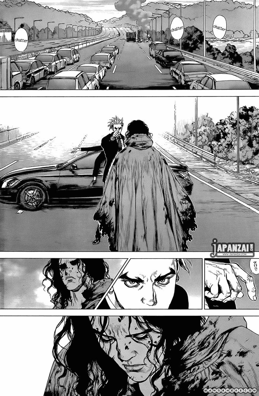 Sun-ken Rock 92 Page 4